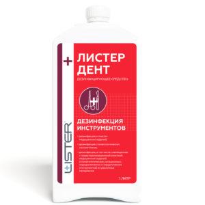 "Дезинфицирующее средство ""Листер Дент"" | Lister Distribution"