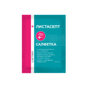 "Дезинфицирующие средство ""ЛИСТАСЕПТ салфетка"" - 135х180 мм, Одноразовое саше 50 шт. | Lister Distribution"